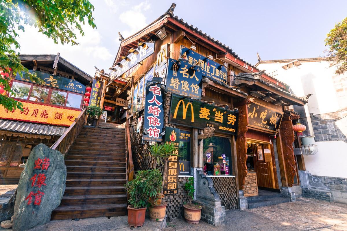 Mc do Chine