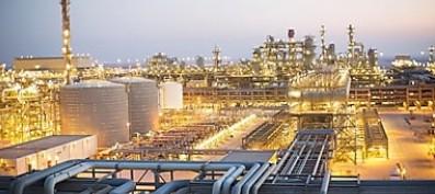 Royal Dutch Shell Qatar